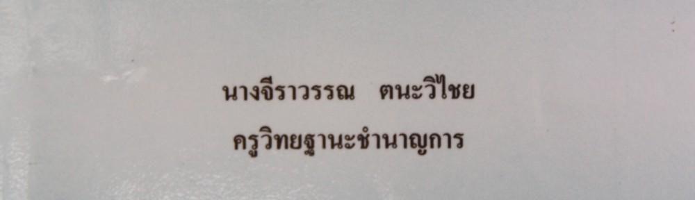 ป 17.1