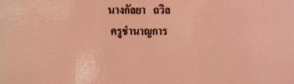 ป 18.1